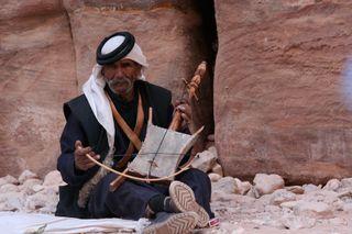 Petra-musician