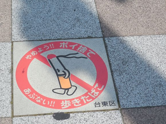 SIGNS FROM JAPAN