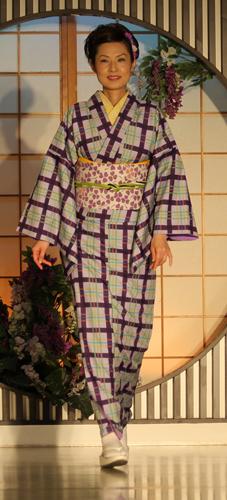 Kimono-i