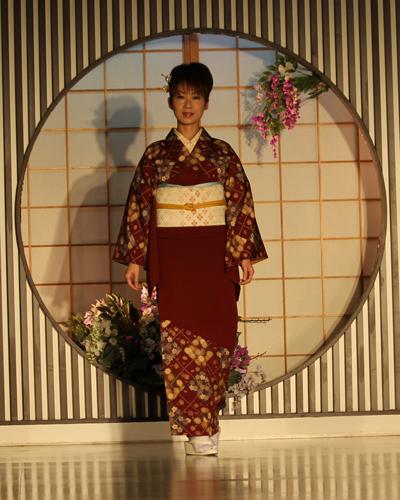 Kimono-e