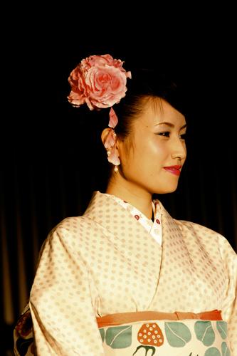 Kimono-h