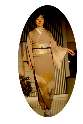 Kimono-b