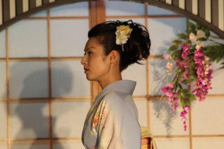 Kimono-c