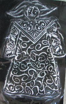 Embossedmetal1